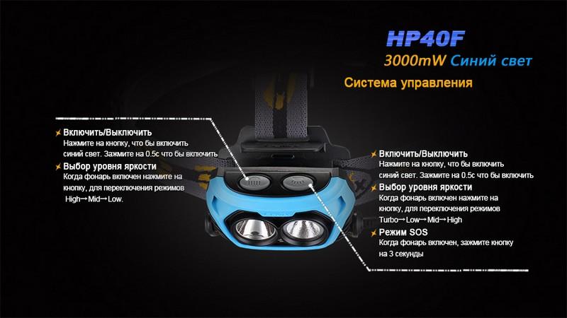 HP40F-8