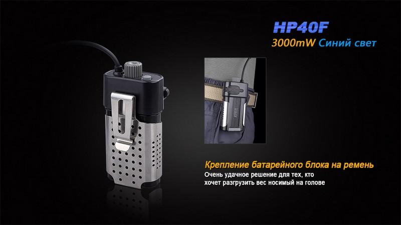 HP40F-9
