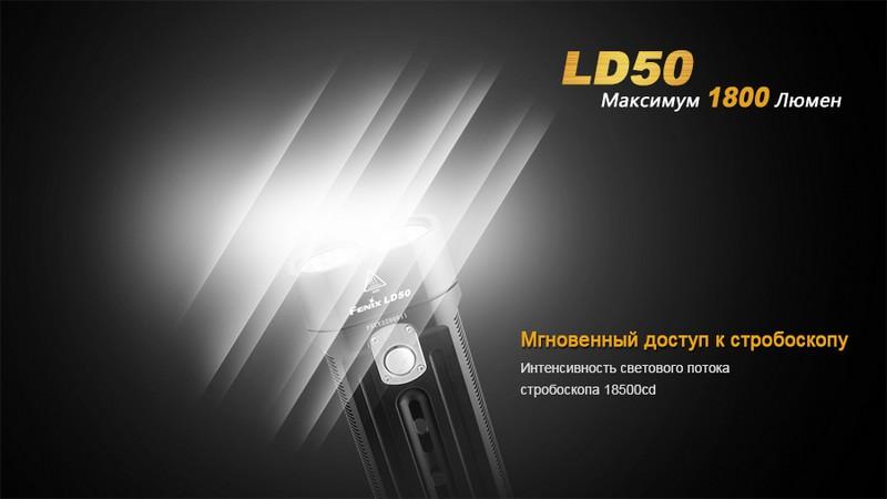 LD50-11