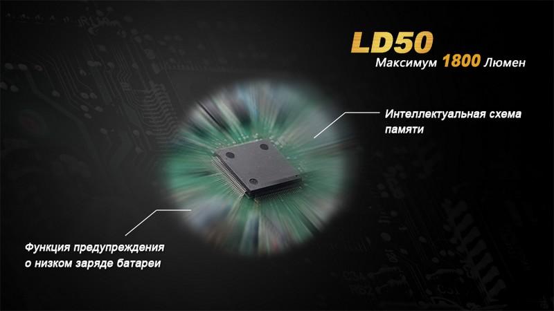 LD50-13