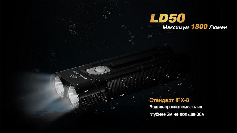 LD50-14