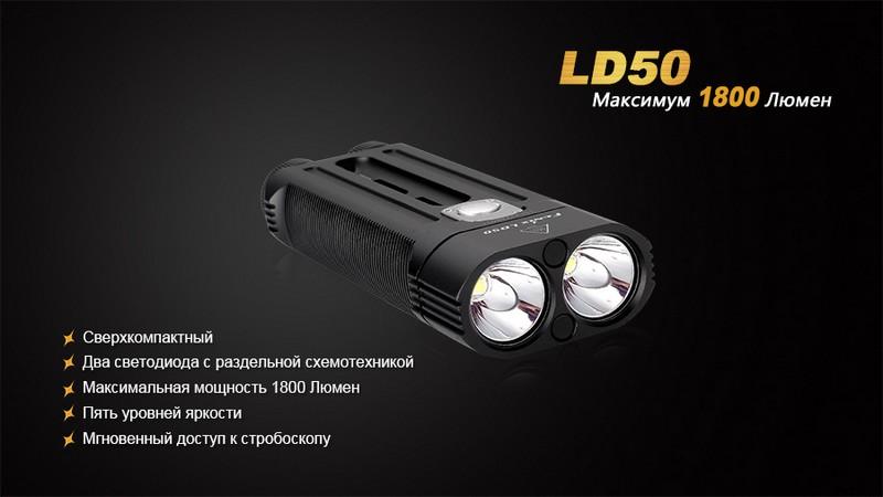 LD50-3