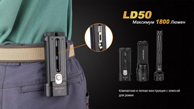 LD50-5