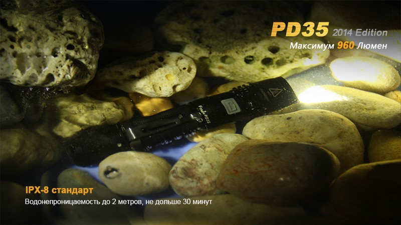 PD35-12