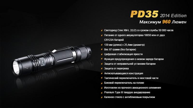 PD35-14