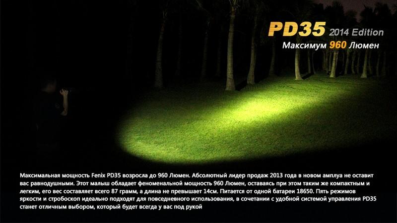 PD35-2