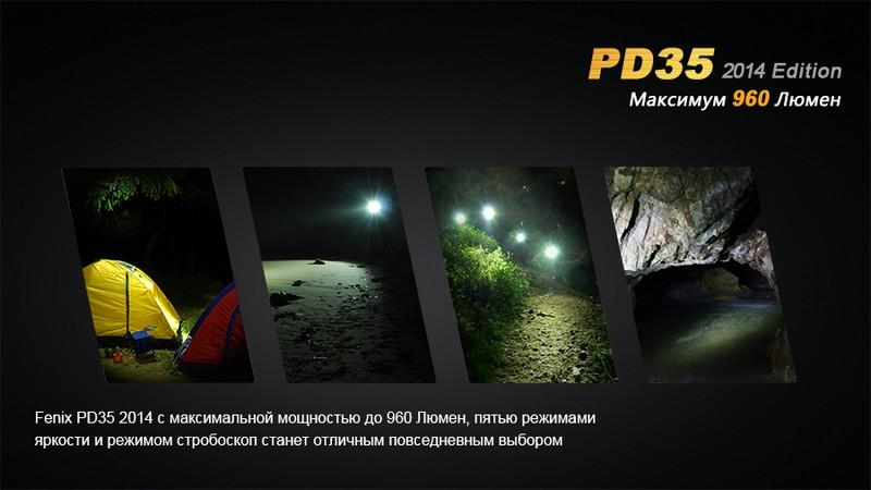 PD35-4