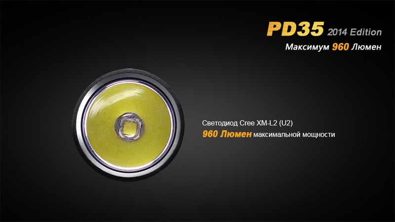 PD35-5-1