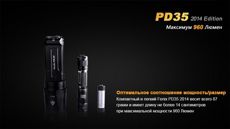 PD35-5