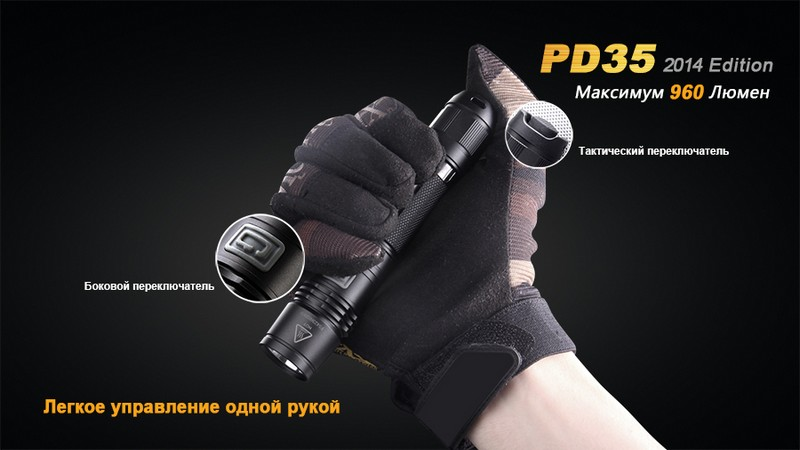 PD35-7
