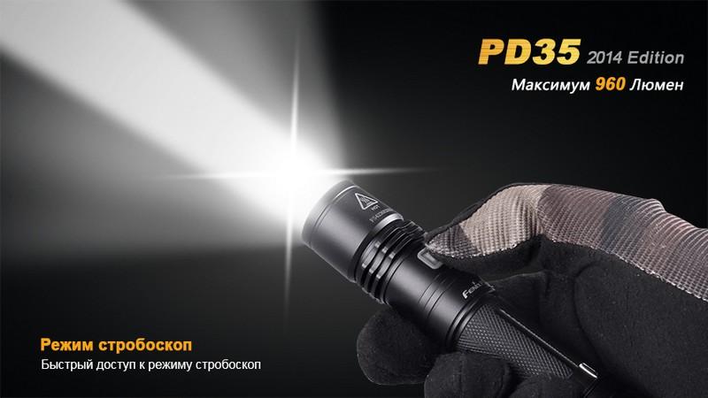 PD35-8