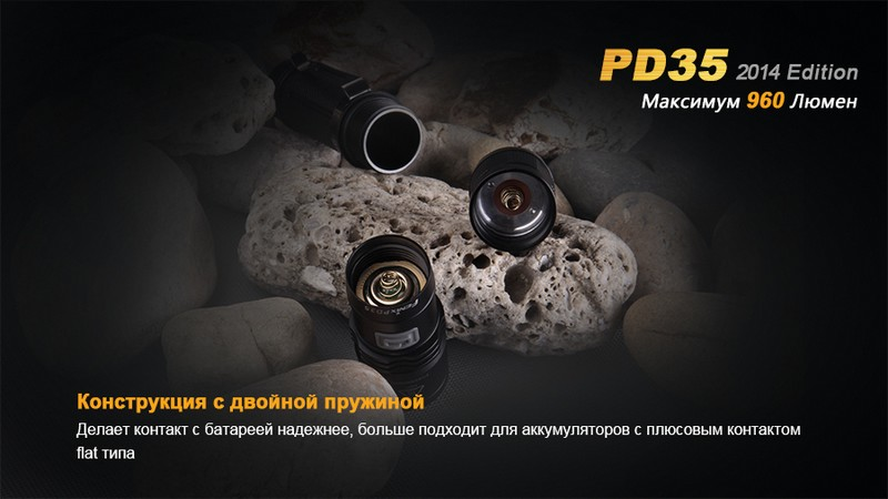 PD35-9