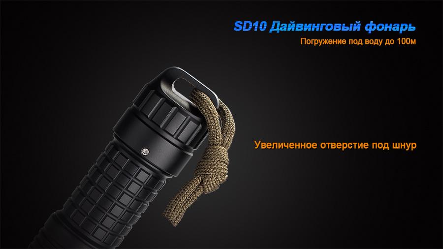 SD10-13-
