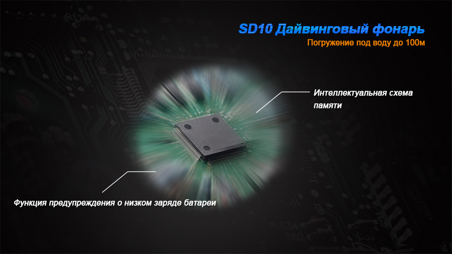 SD10-14-