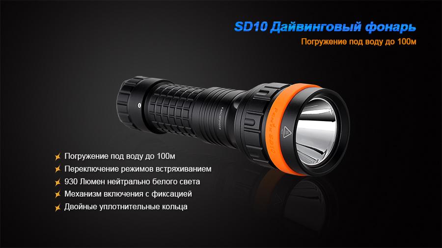 SD10-3