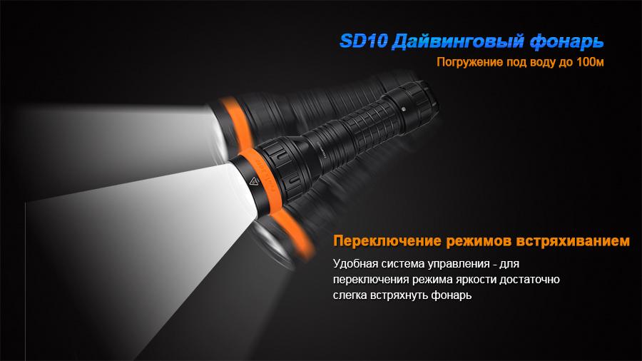 SD10-5