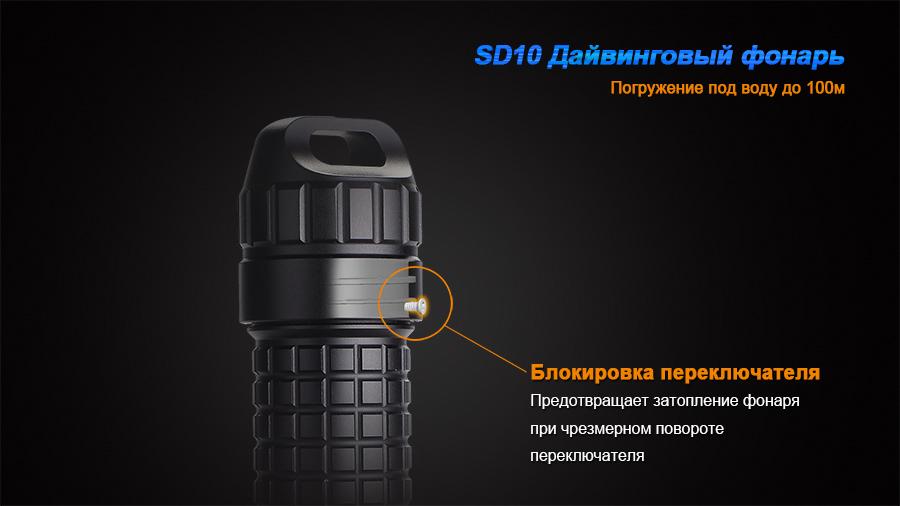 SD10-7