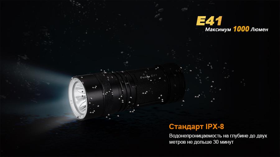 E41-11