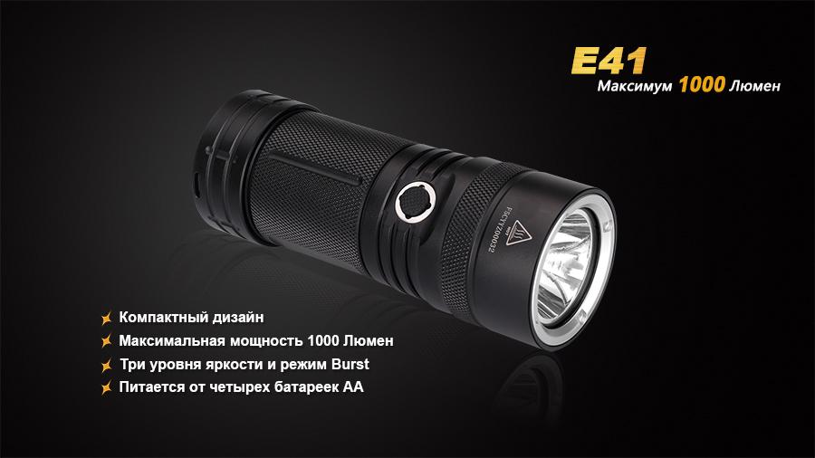 E41-3