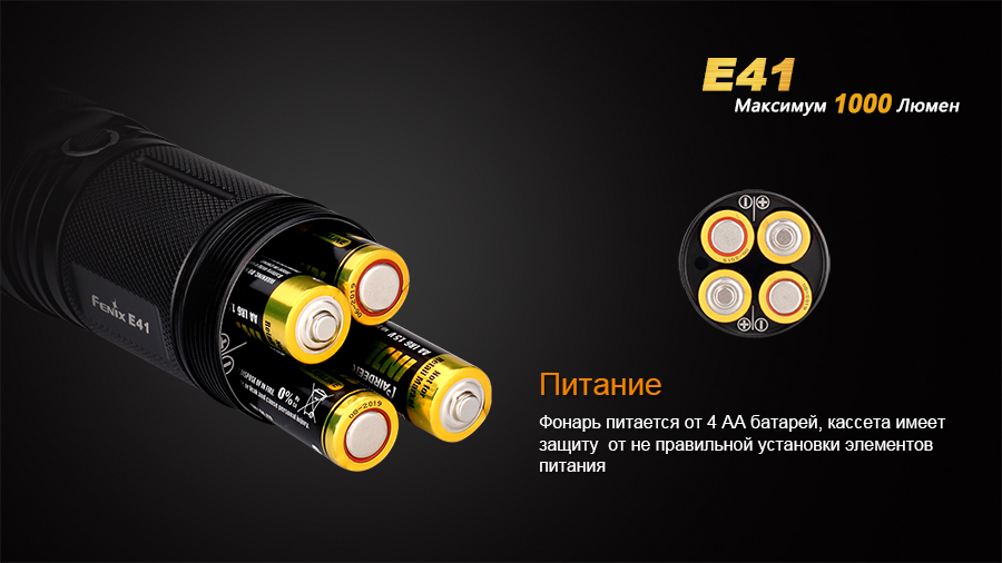 E41-8