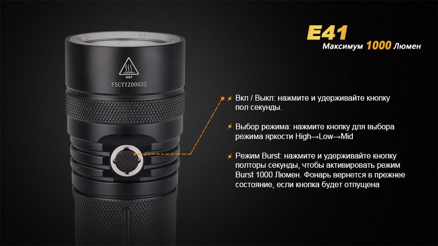 E41-9