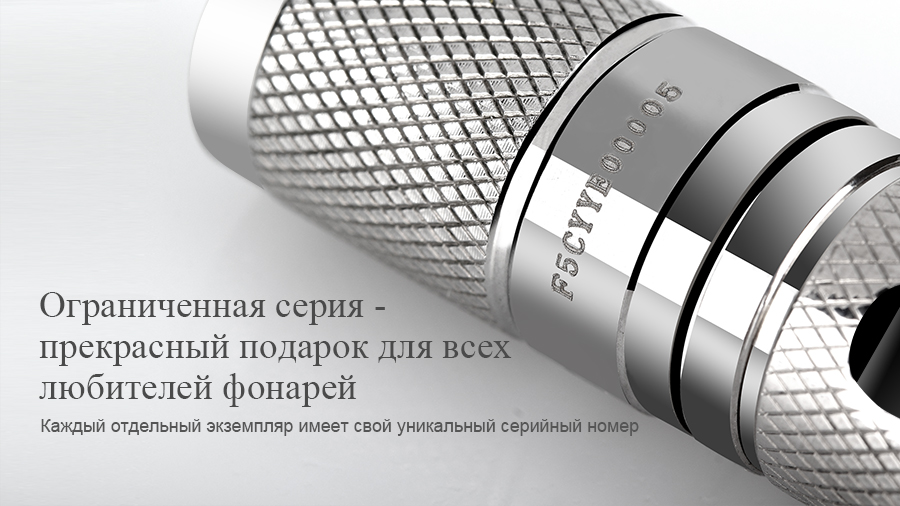 E99ti-10