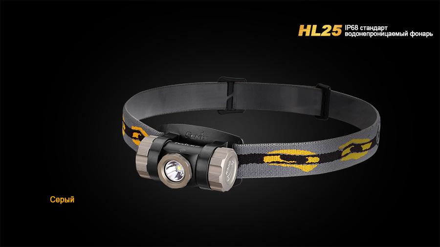 HL25-3