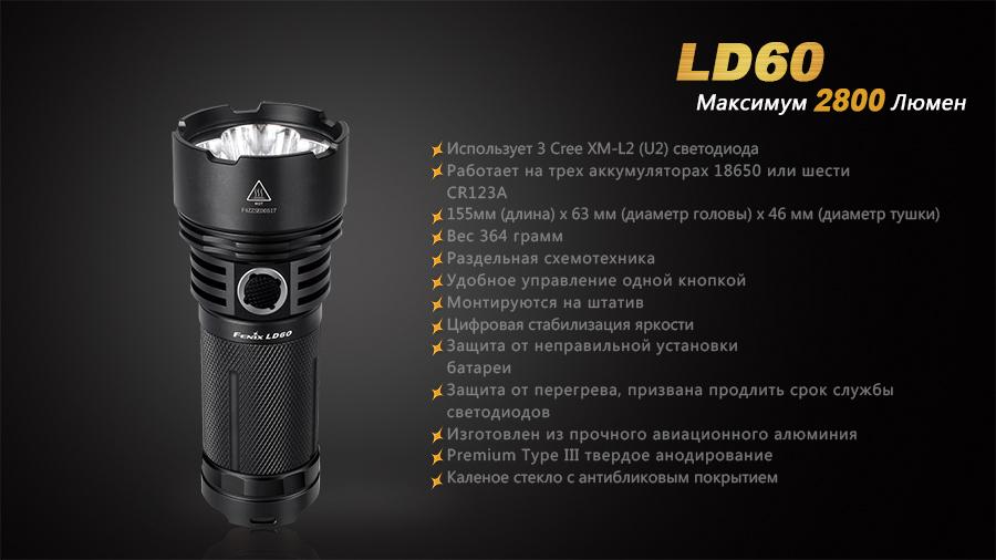 LD09-15-(E)