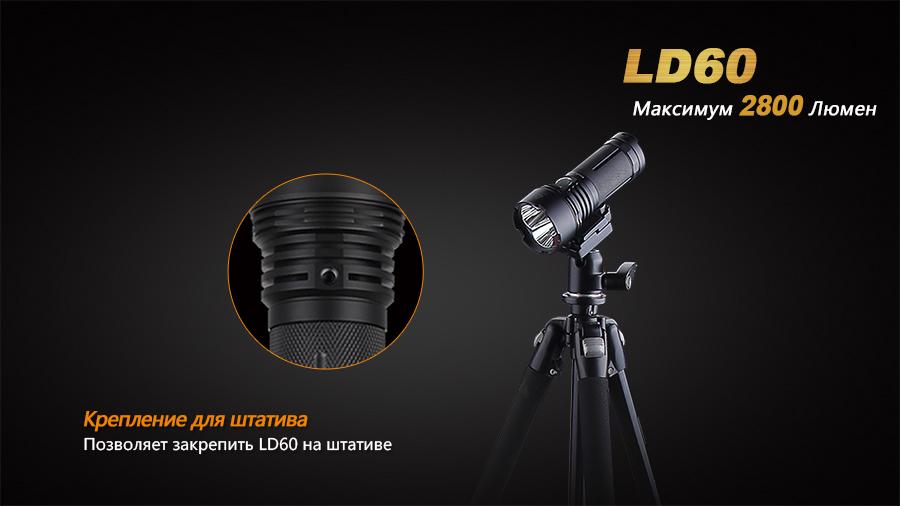 LD60-11-(E)
