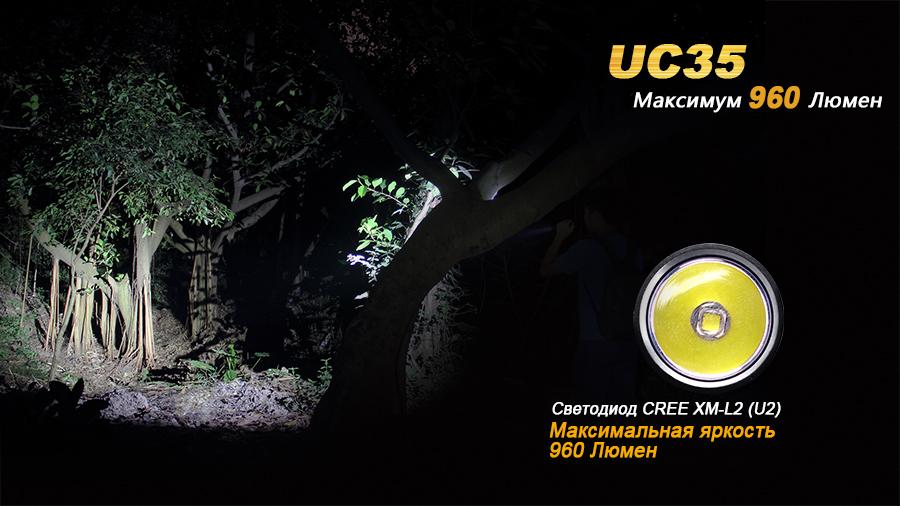 UC35-10