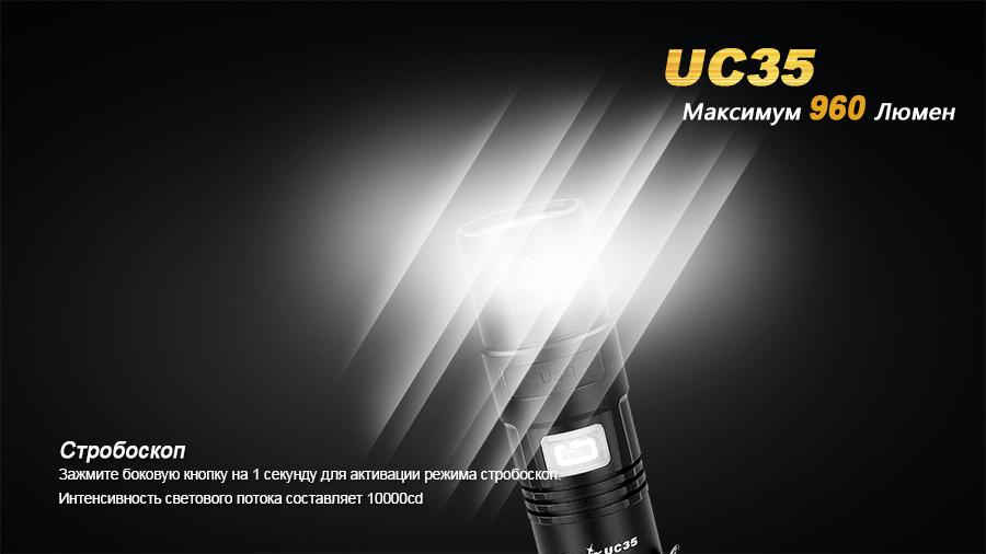 UC35-12