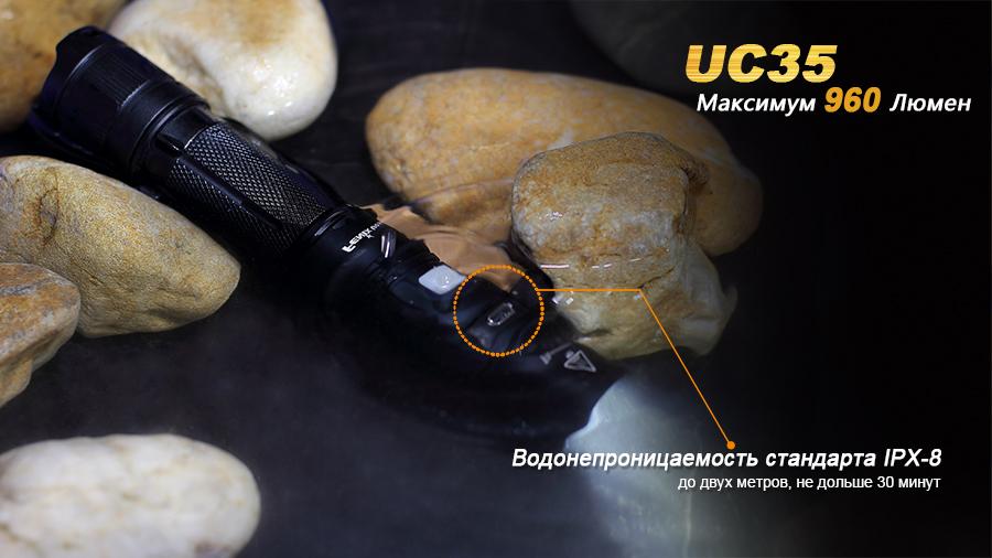 UC35-7