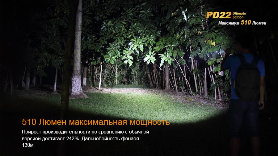 pd22ue-6