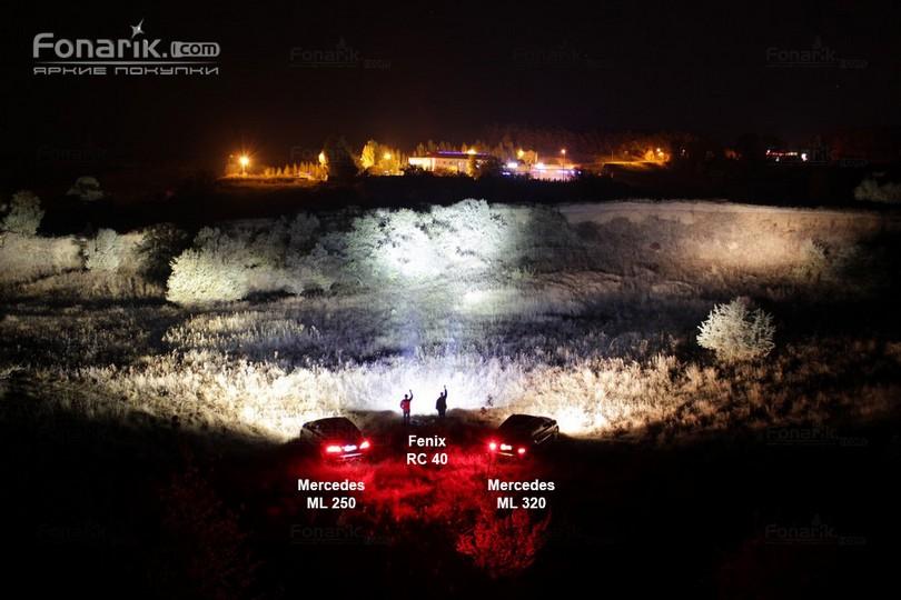 RC40-2 фонаря