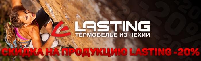 Lasting2-2