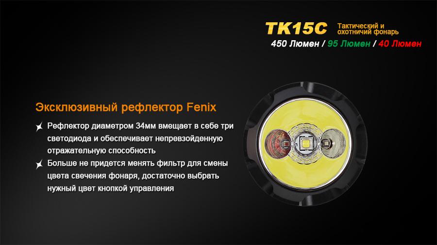 TK15C-4