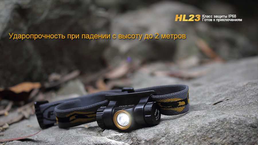 HL23-6