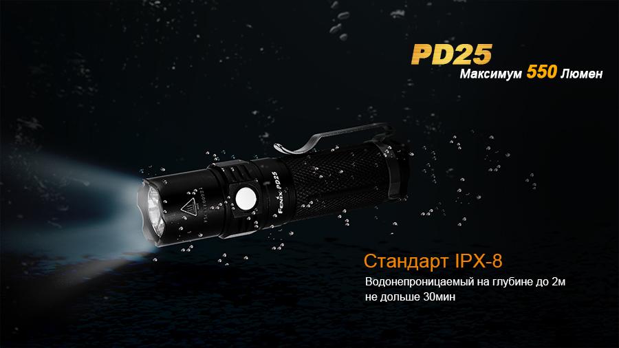 PD25-15